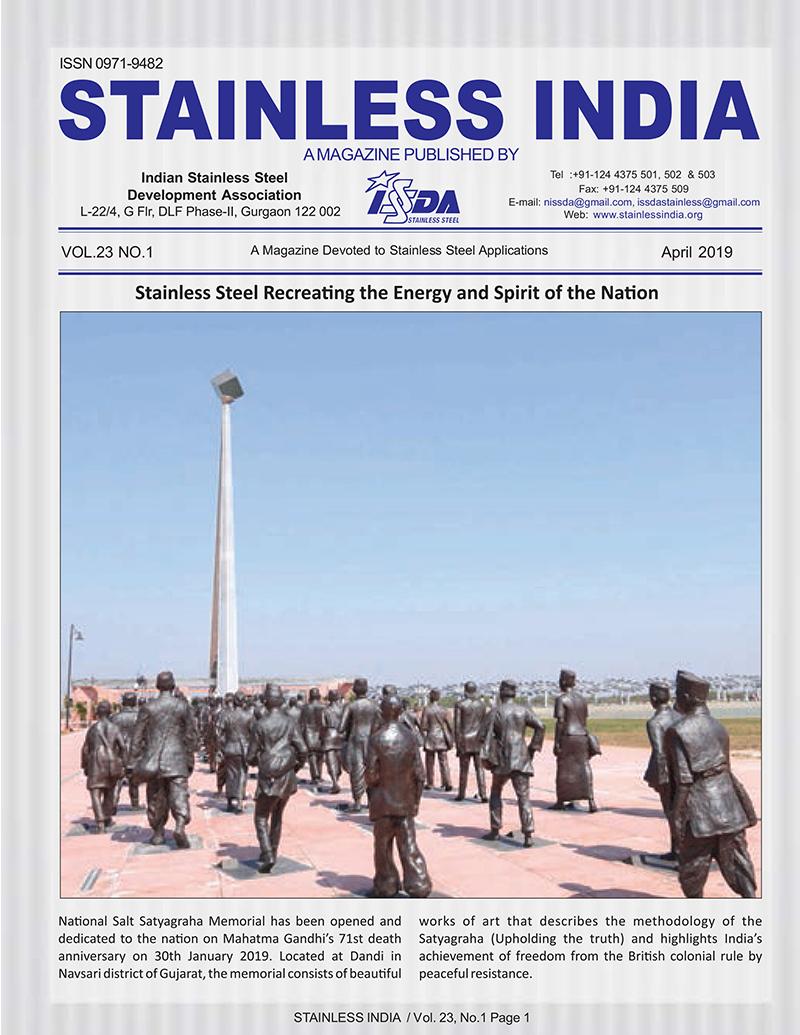Indian Stainless Steel Development Association